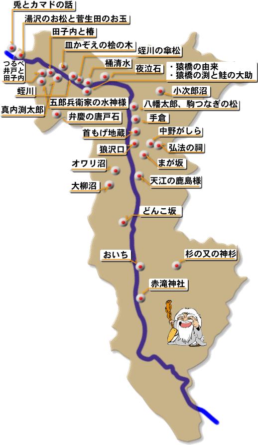 東成瀬の伝説
