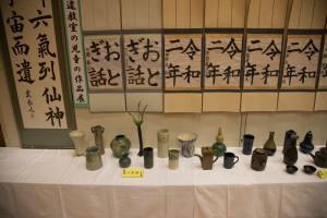 R020216_芸術文化祭_2_展示38